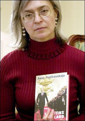 Анна Политковская Книга Путинская Россия