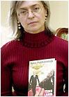 Скачать книгу «Путинская Россия»